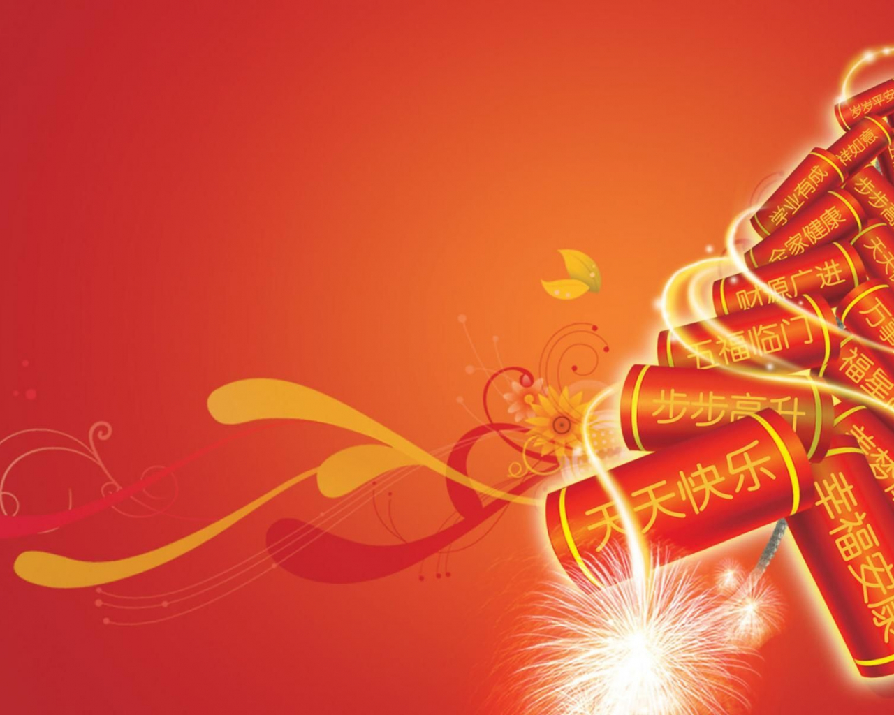Free Download Cute Chinese New Year Wallpaper For Desktop Chinese New Year 1920x1200 For Your Desktop Mobile Tablet Explore 61 Chinese New Year Wallpaper 2016 Best Wallpapers Of 2016