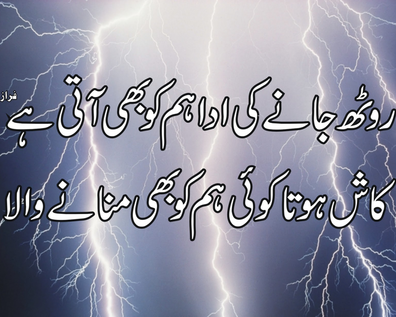 Free download english poetry sindhi poetry punjabi poetry