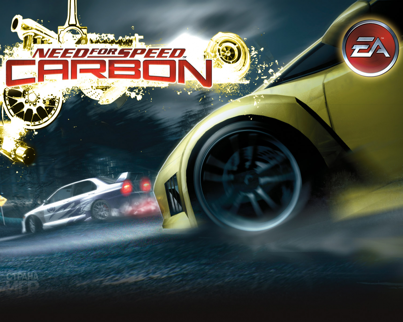 Free Download Need For Speed Carbon Own The City Psp 1600x1200