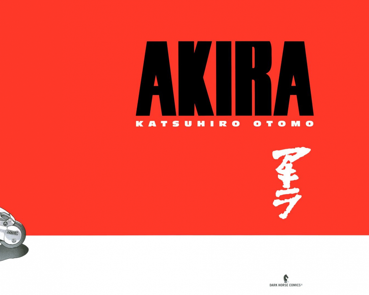 Free Download Akira Wallpaper Hd 1920x1080 For Your Desktop Mobile Tablet Explore 76 Akira Wallpaper What Are Those Wallpaper