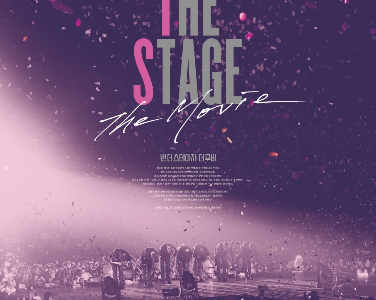 Free download Burn the Stage The Movie 2018 IMDb [1500x2145