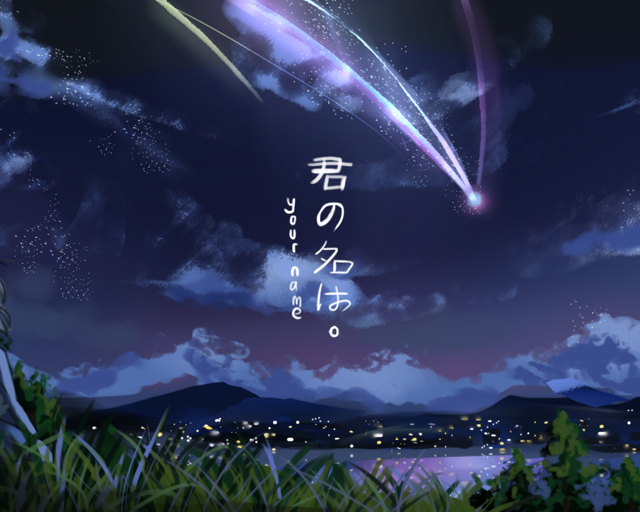 Free Download Makoto Shinkai Kimi No Na Wa Wallpaper Full Hd