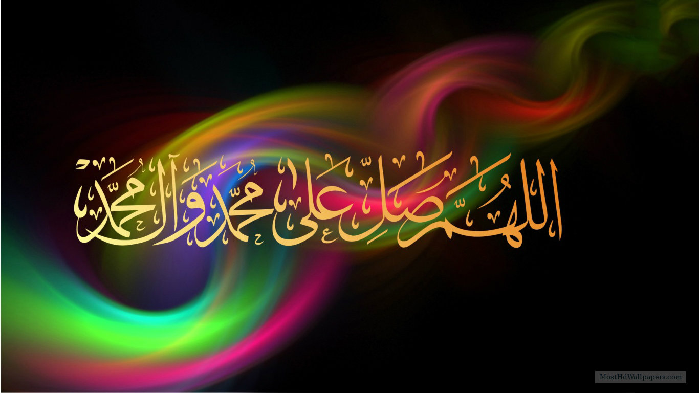 3d islamic wallpapers to download free top islamic blog! - HD 1366×768