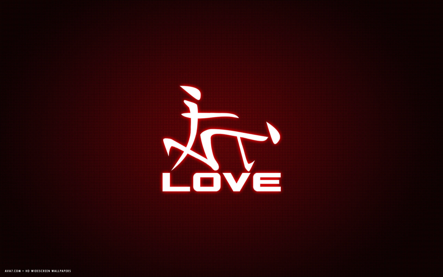 Free Download Love Word Japanese Letters Funny Red Simple Hd Widescreen Wallpaper 1920x1200 For Your Desktop Mobile Tablet Explore 74 Love Word Wallpaper Love Pictures Wallpapers Wallpapers With Words