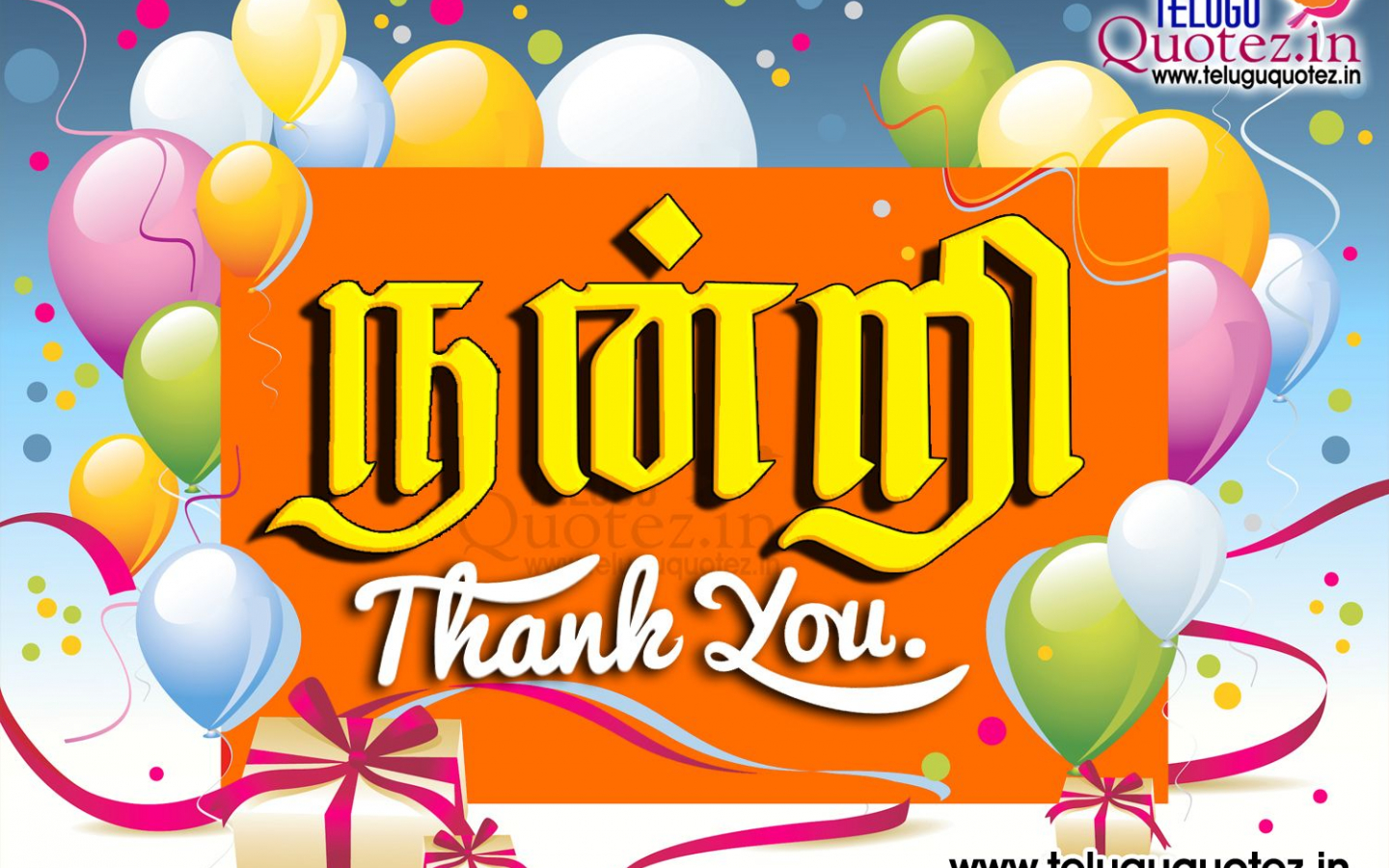Free Download Thank You Nandri Quotes For Birthday Wishes In Tamil Language 1500x1054 For Your Desktop Mobile Tablet Explore 42 Thank Wallpaper Thank Wallpaper Thank You Wallpaper Thank You Wallpaper Free