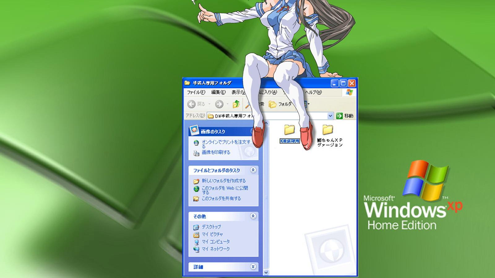 Ever wonder where the windows xp default wallpaper came