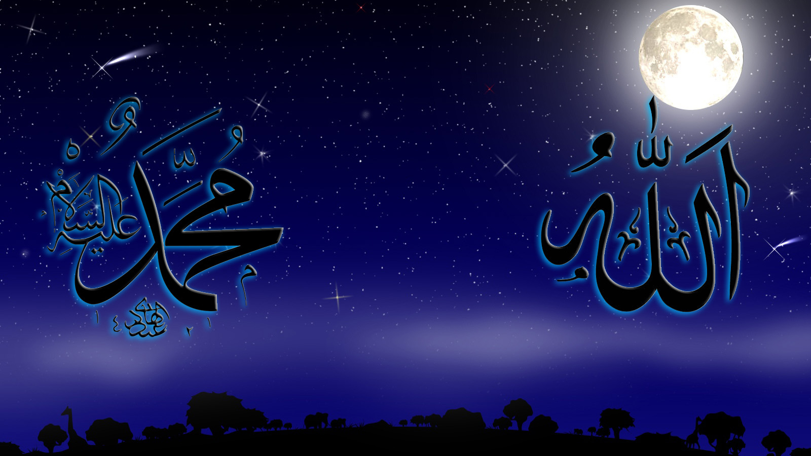 Free Download Name Of Allah And Muhammad Saw With Moon Islamic Wallpaper Islamic 1600x1200 For Your Desktop Mobile Tablet Explore 45 Allah And Muhammad Hd Wallpaper Allah Beautiful Wallpapers