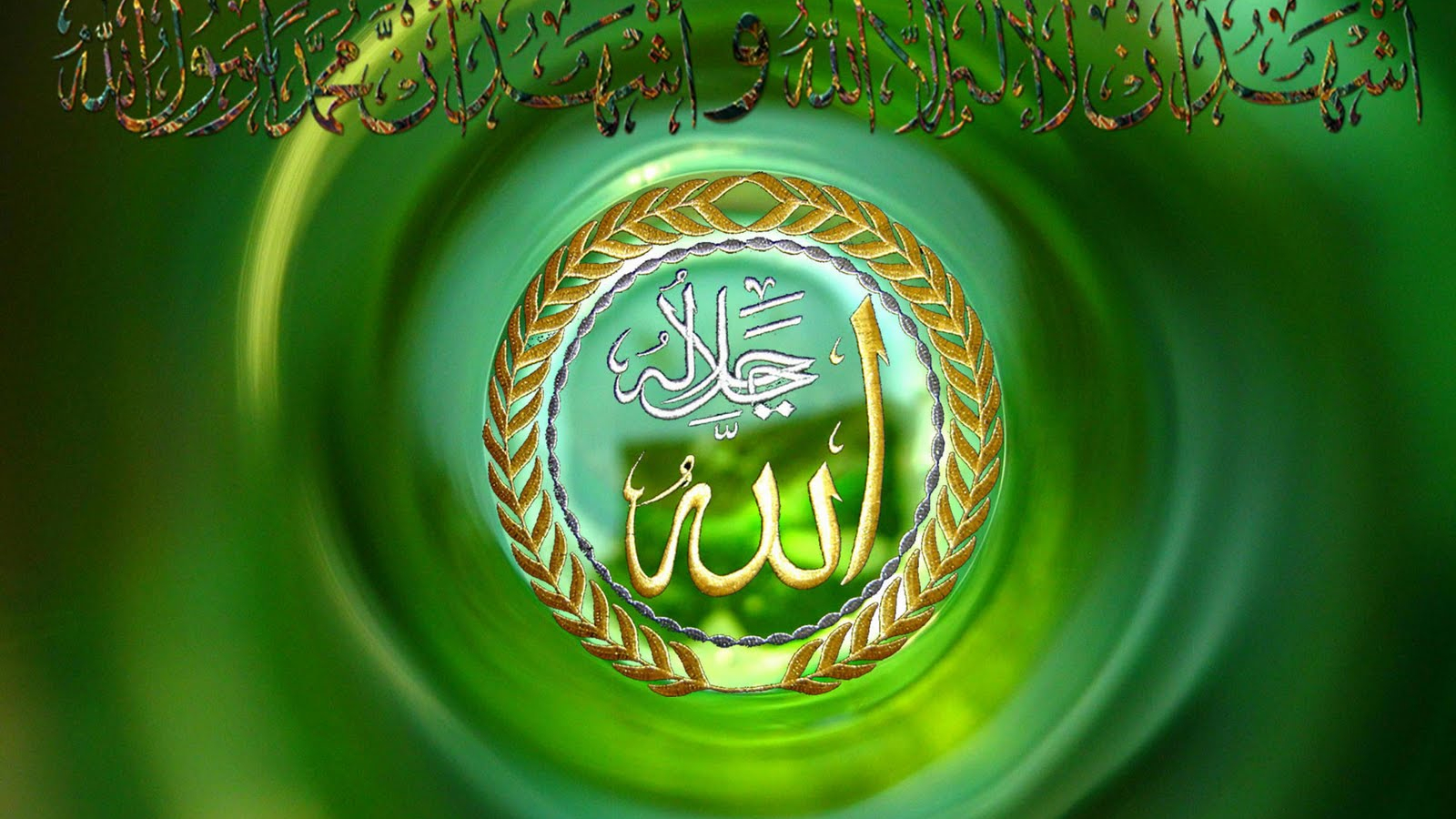 Free Download Gambar Kaligrafi Allah 1600x1000 For Your Desktop Mobile Tablet Explore 50 Kaligrafi Islam Wallpaper Kaligrafi Islam Wallpaper Wallpaper Islam Islam Wallpaper