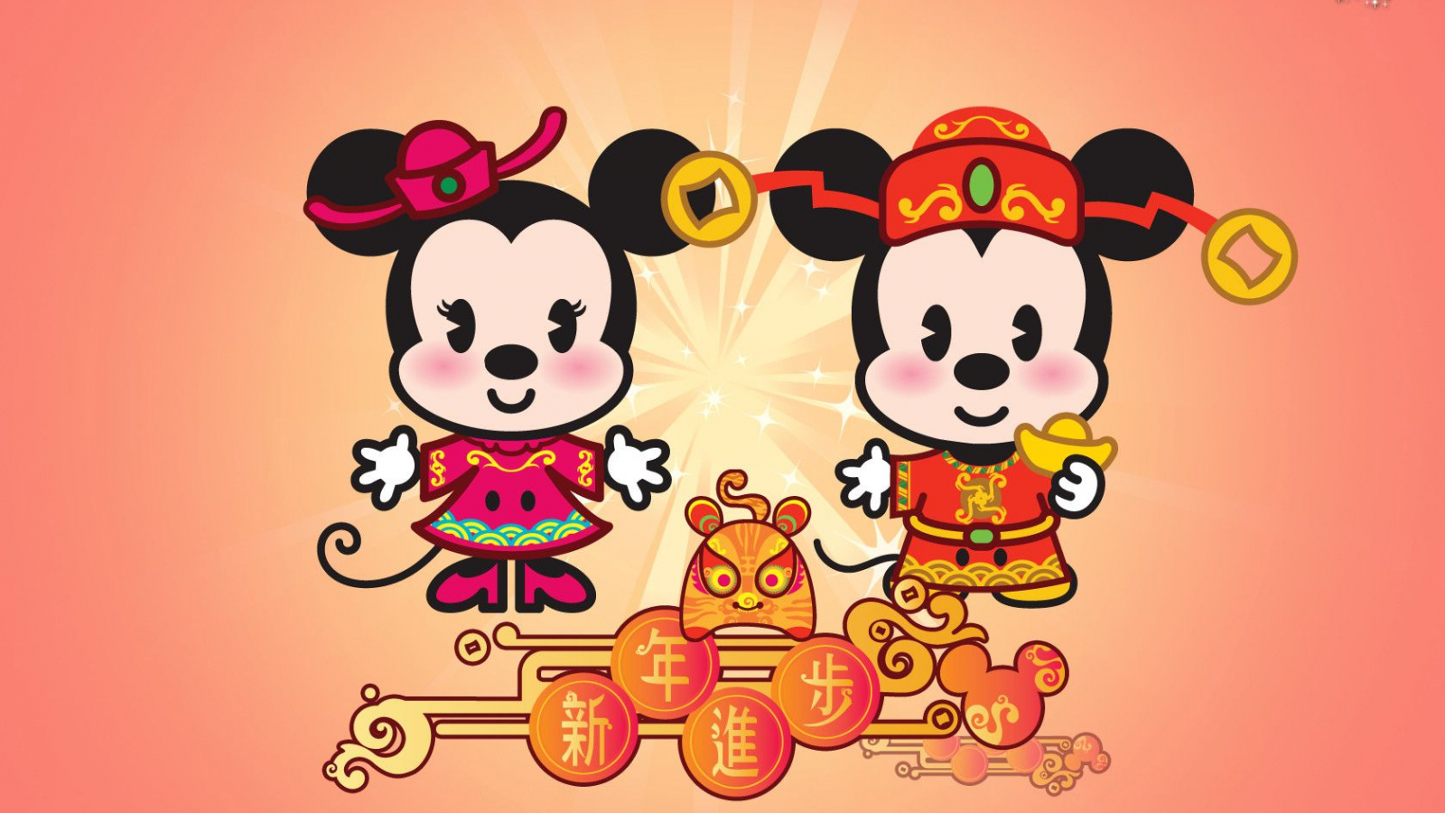 Free download Cuties Mickey mouse wallpaper Mickey mouse ...