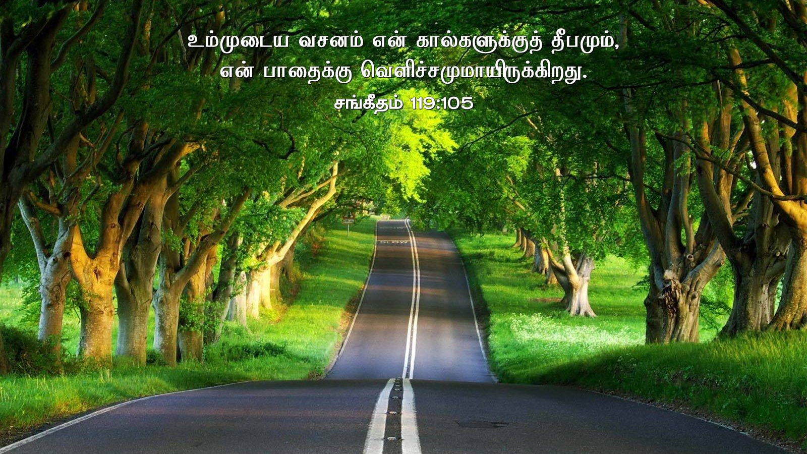 Free Download Bible Quotes Tamil Bible Verse Wallpapers Tamil Mobile Wallpapers 1600x1200 For Your Desktop Mobile Tablet Explore 49 Free Bible Wallpaper With Scriptures Free Bible Verses Wallpaper Bible