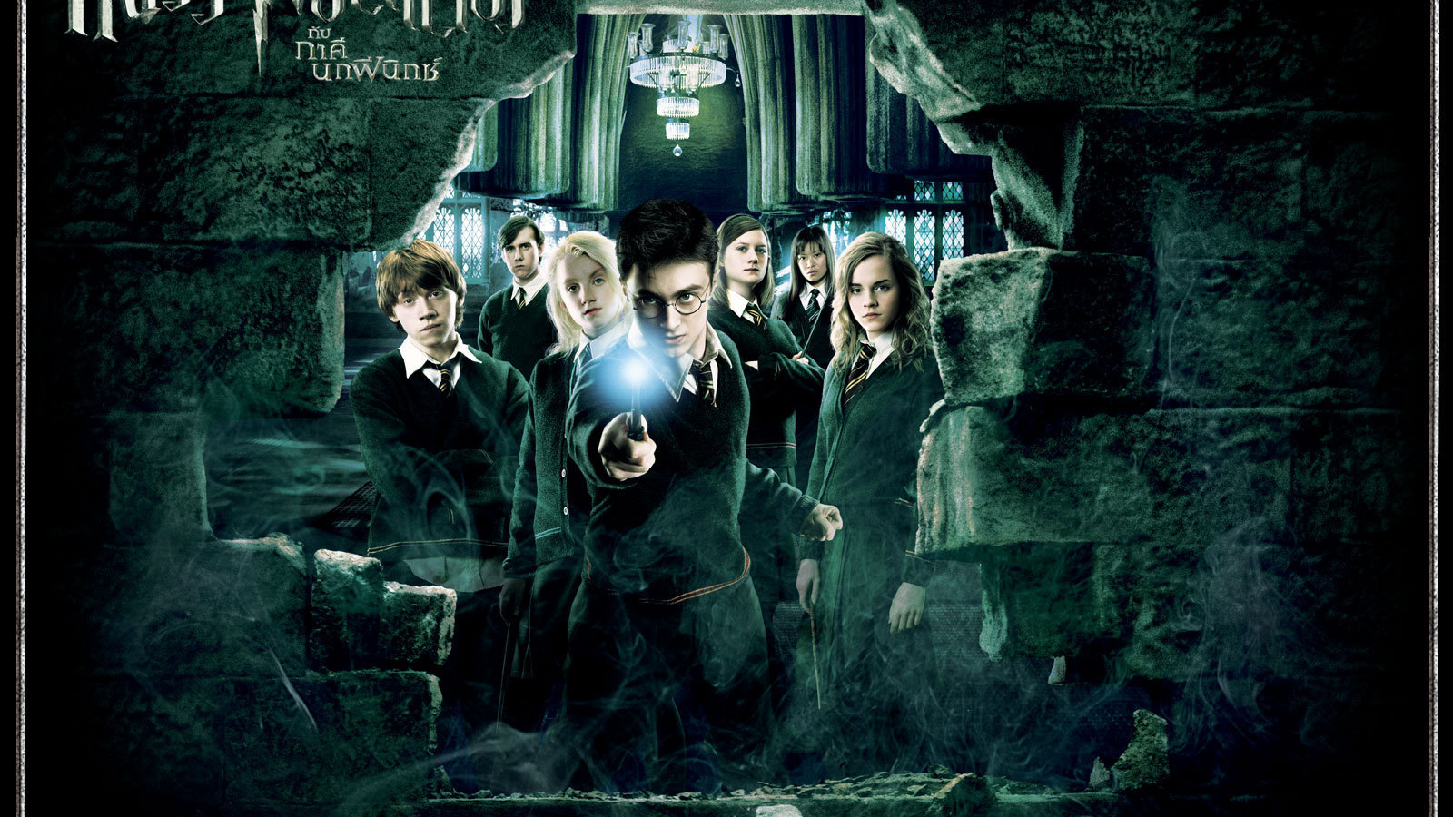 Free Download Harry Potter Desktop Backgrounds Wallpapers Backgrounds Images 1600x1200 For Your Desktop Mobile Tablet Explore 49 Harry Potter Wallpapers Free Download Free Harry Potter Wallpaper Harry Potter Screensavers And Wallpapers