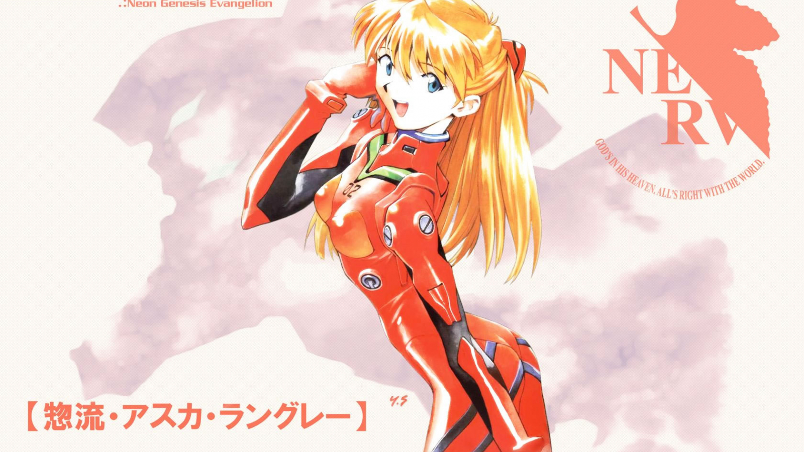 Free Download Sohryu Asuka Langley Anime Wallpaper Image Featuring