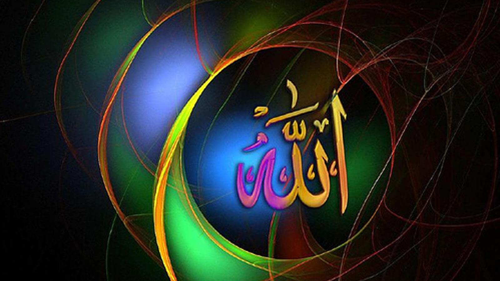 Free Allah Names Wallpapers 3d Names Allah Allah
