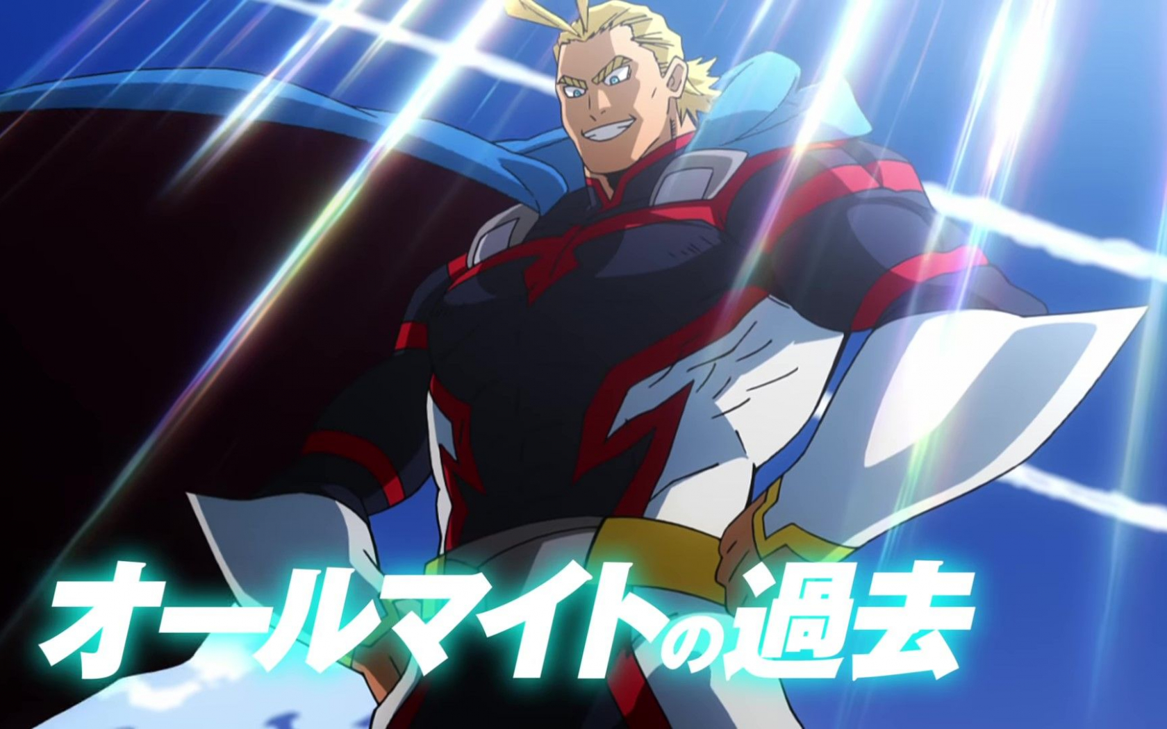 Free Download Prime All Might My Hero Academia Two Heroes Movie