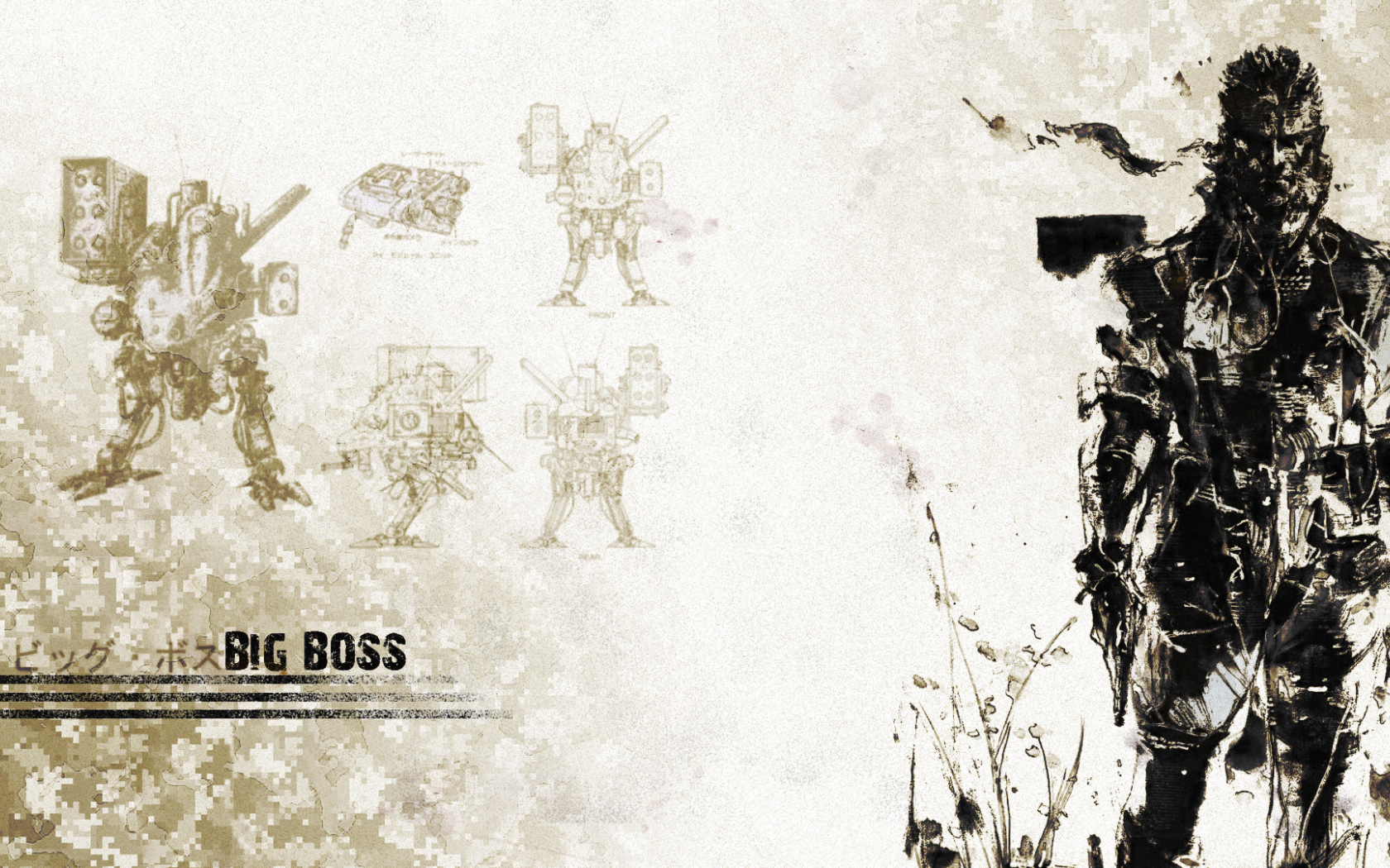 Free Download Big Boss Mgs Wallpaper 1920x1080 By Harmpie