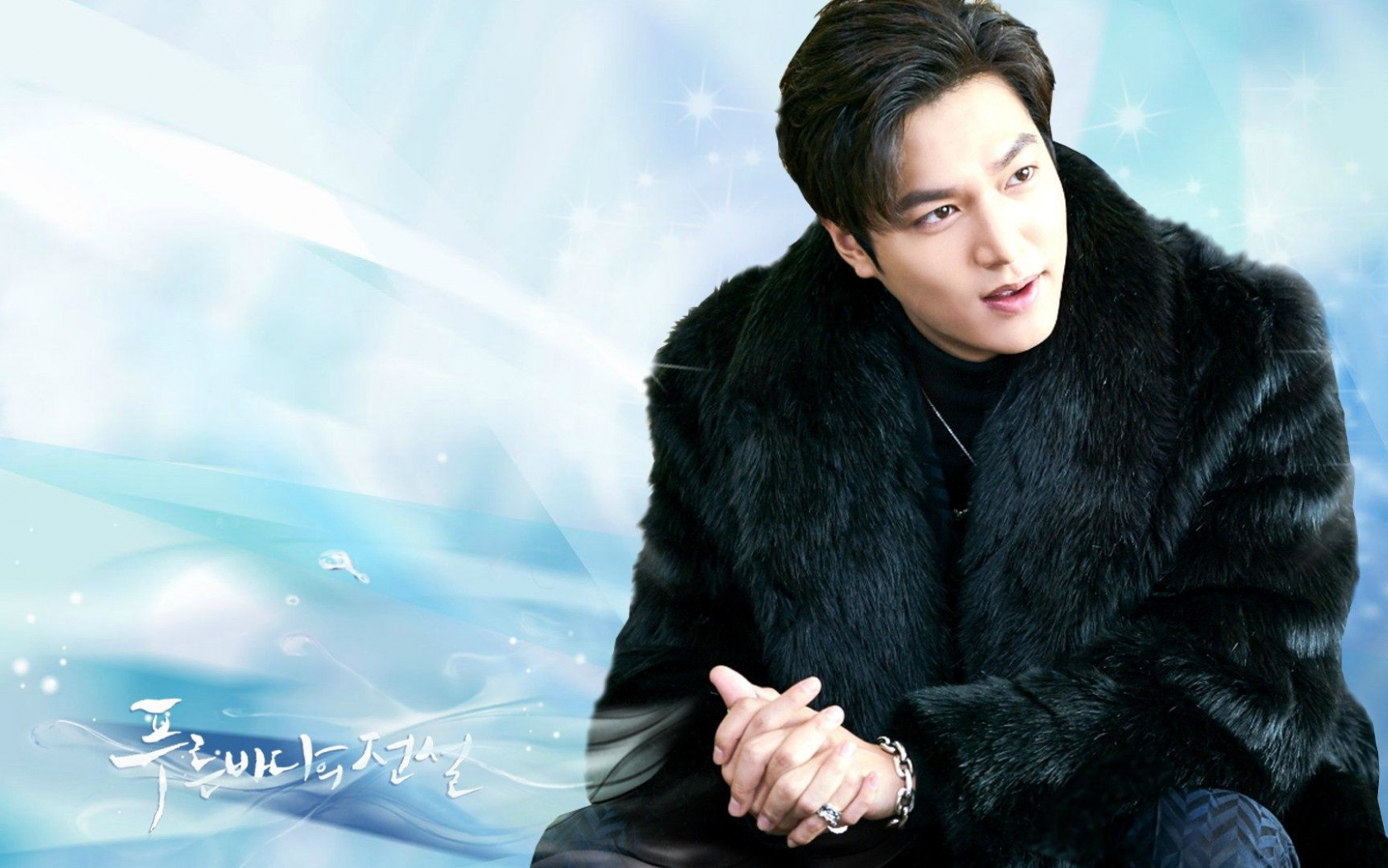 Free Download Legend Of The Blue Sea Wallpaper 1920x1200
