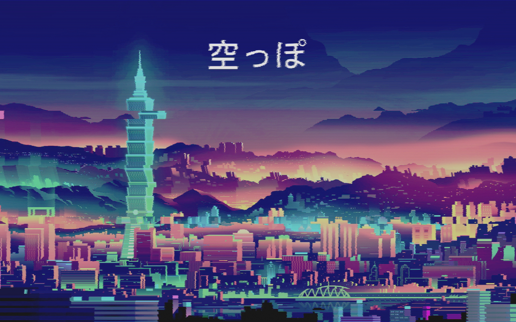 Free Download Vaporwave Hd Anime City Wallpaper Cool Wallpapers Hd