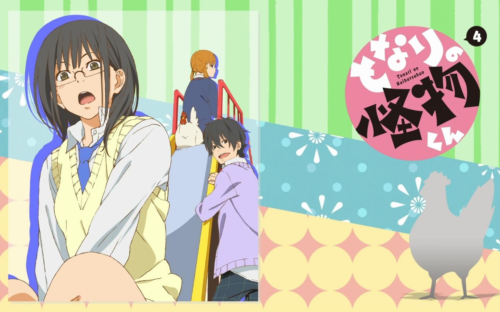 Free Download Tonari No Kaibutsu Kun 1920x1080 For Your Desktop