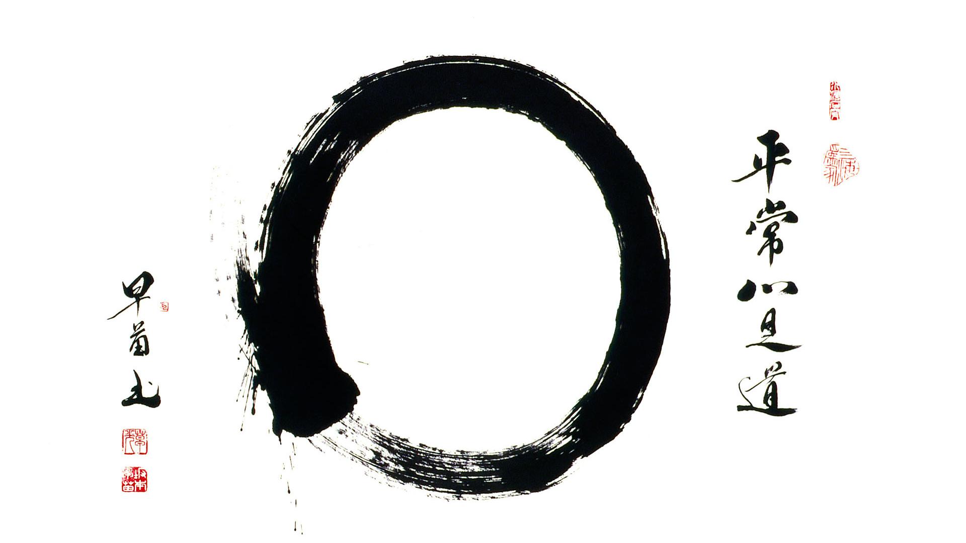 Zen Quote Desktop Wallpaper Religious 1920x1200 Download Resolutions 1920x1080