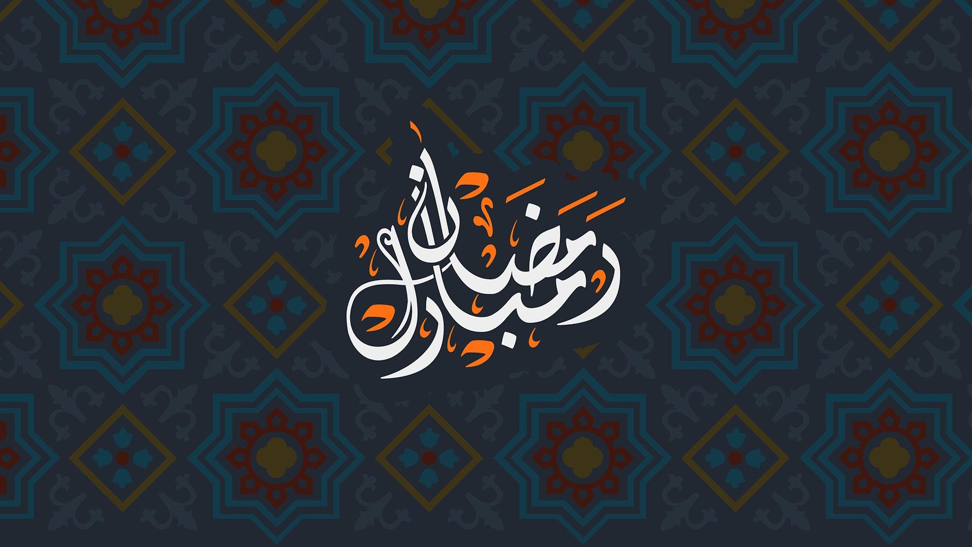 رمزيات رمضان من لستتي للبي بي رمضان كريم