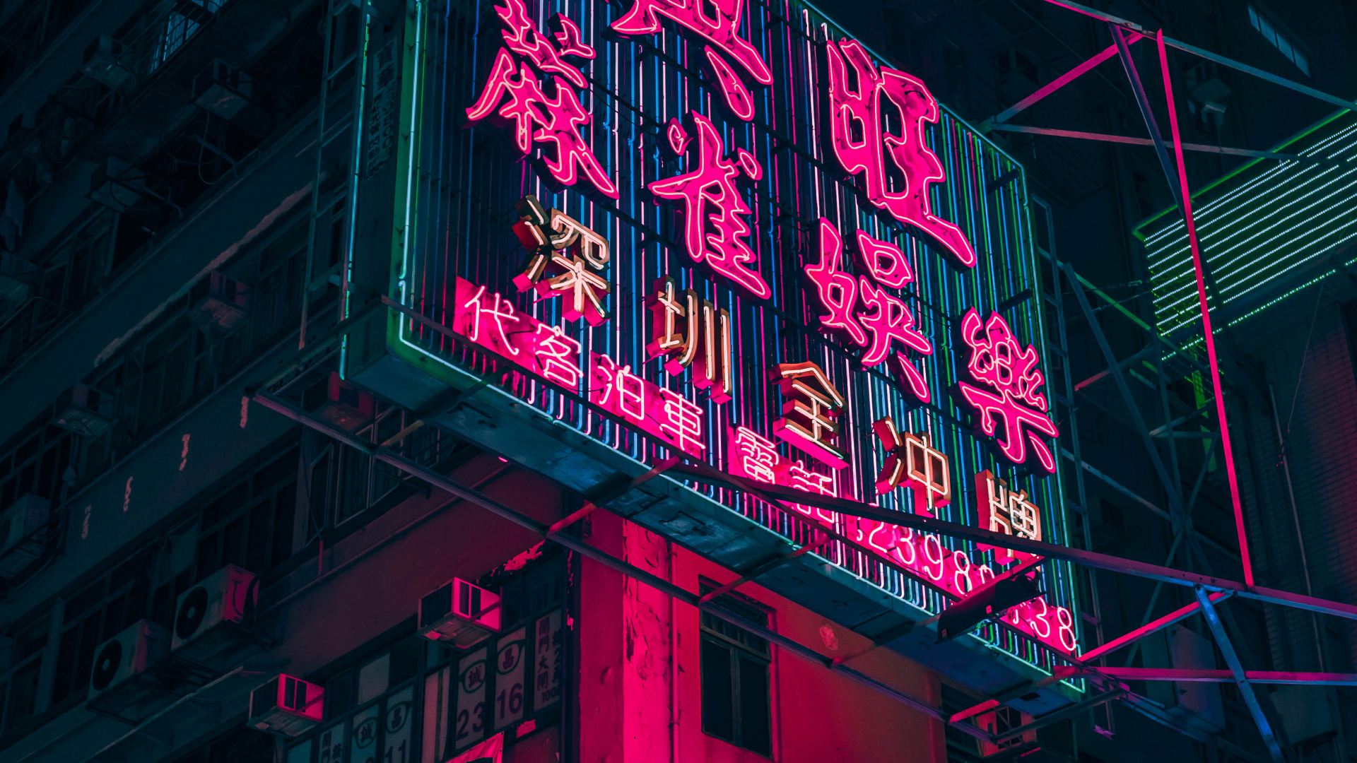 Free Download Hong Kong City Neon City Aesthetic Red Neon Lights Hd 4000x2250 For Your Desktop Mobile Tablet Explore 51 Aesthetic 4k Wallpapers Aesthetic 4k Wallpapers Aesthetic Wallpapers 4k
