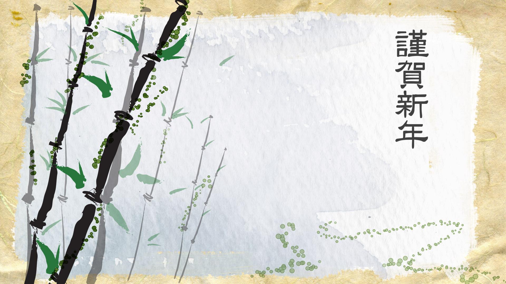 Free download Japanese Art Wallpaper ...