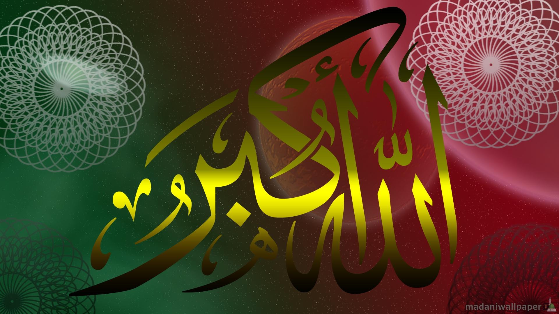 Исламские заставки картинки