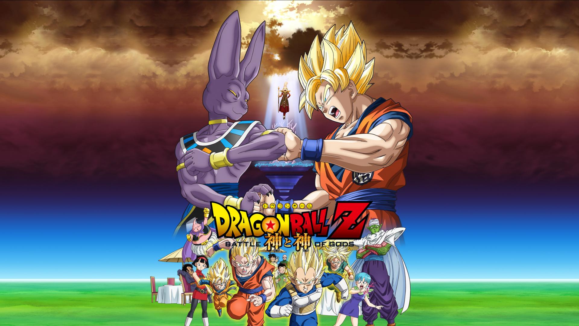 Free Download Browse Dragon Ball Z Live Wallpaper Hd Photo