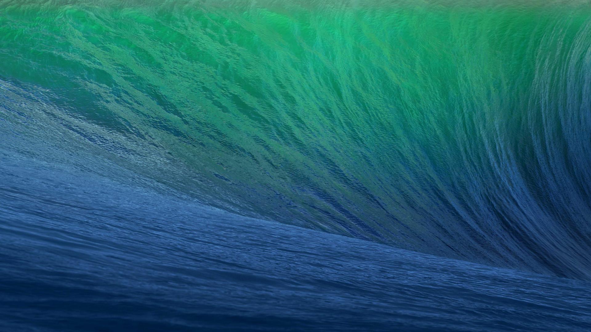 coolest wallpaper for mac