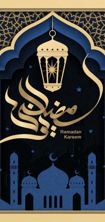 Ramadan Kareem Iphone Wallpaper   KoLPaPer   Awesome HD