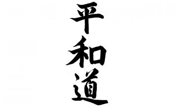 Bushido Samurai Wallpaper wallpaper wallpaper hd background