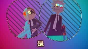 download Rick And Morty Retro 2048x1536 Wallpaper Ecopetitcat