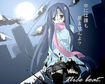 blood katsura kotonoha moon scarf school days sword thighhighs