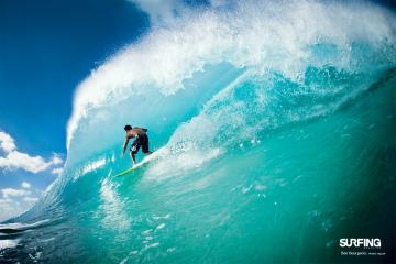 July Issue Wallpaper SURFING Magazine