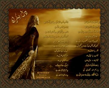 poetry wallpapers 2013 sad urdu poetry wallpapers urdu sad poetry