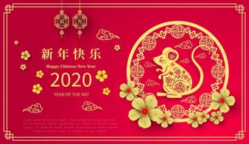 Chinese New Year 2020 images Wallpapers   POETRY CLUB