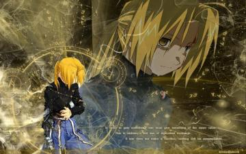 ed   Edward Elric Wallpaper 11382088