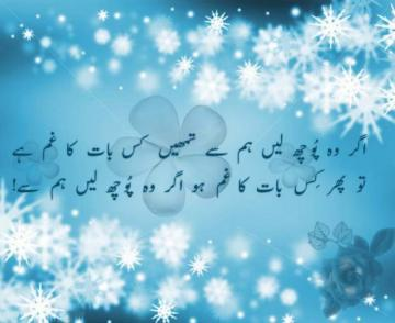 english poetry sindhi poetry punjabi poetry romantic poetry sad poetry