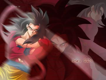Goku Super Saiyan Level 4   Dragon Ball Z Wallpaper 26188408