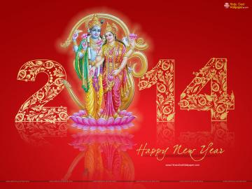 New Year wallpapers Happy new year from India 051636 jpg