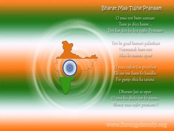 24 thoughts on Indian Republic Day Wallpapers