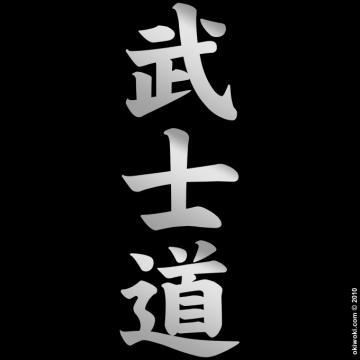 Bushido Symbol Wallpaper Bushido voie guerrier pulls