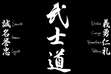 Les vertues du Bushido by Bushido Le Samurai
