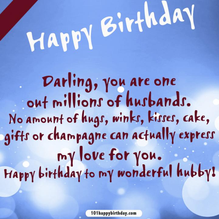800x600px Happy Birthday Husband Wallpaper