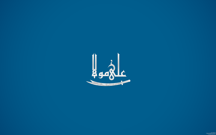 720x535px Mola Ali Wallpapers 2012 Download