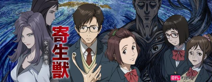 Image result for parasyte the maxim