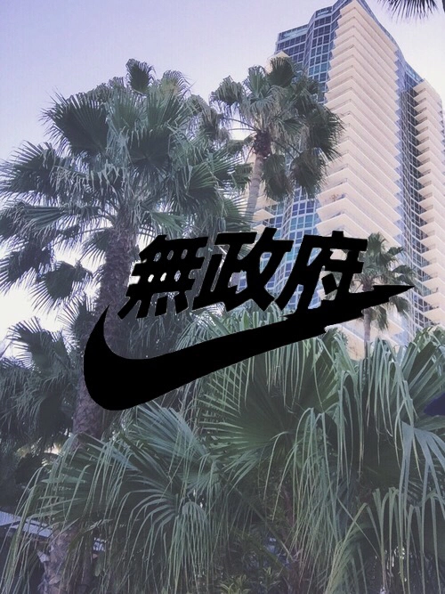 1040x1526px Dope Nike Wallpaper