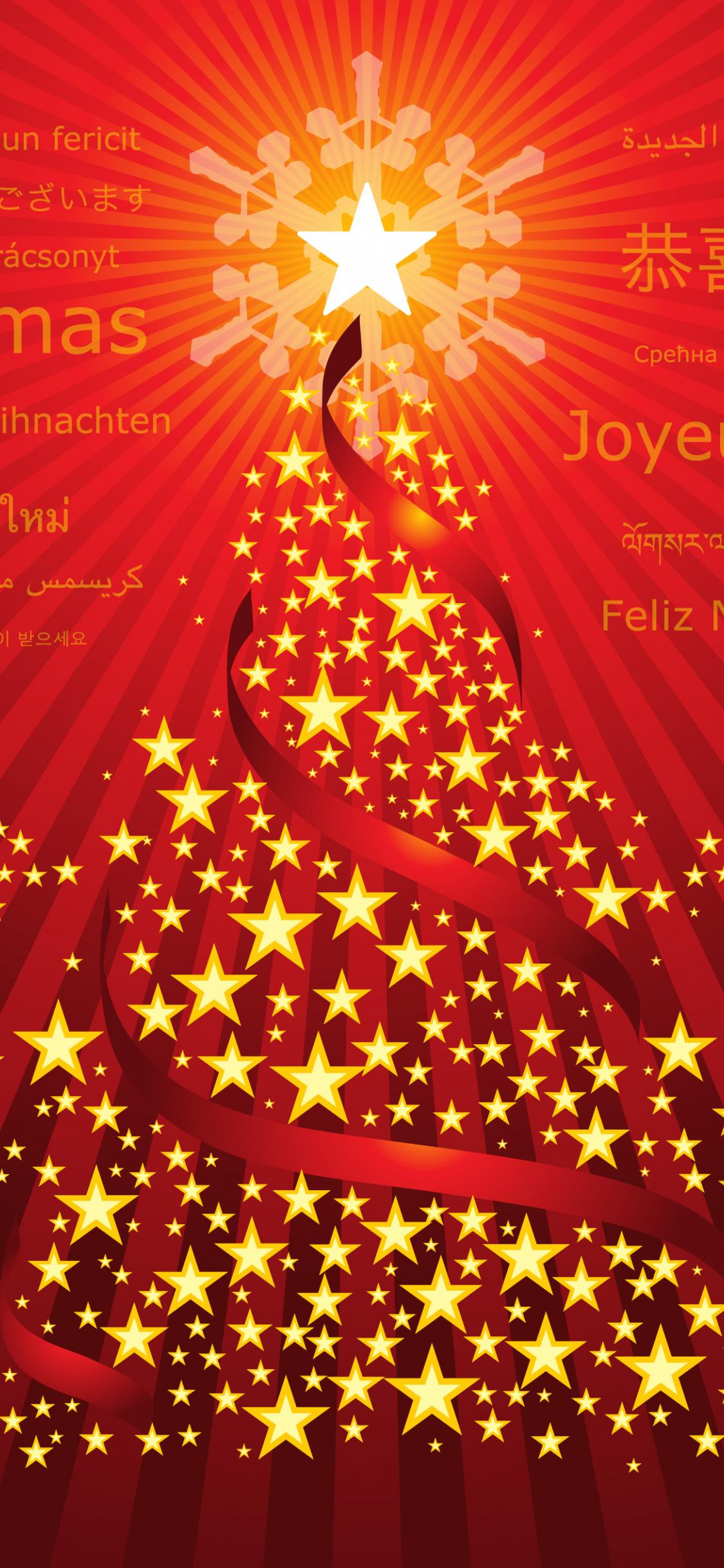 Free Download Christmas Wallpapers Desktop Backgrounds