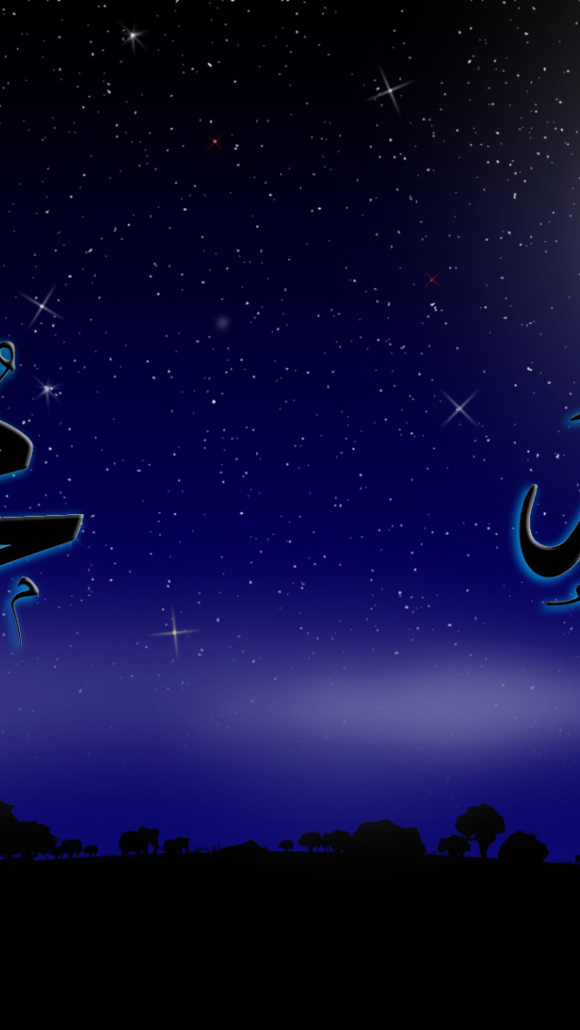Free Download Name Of Allah And Muhammad Saw With Moon Islamic