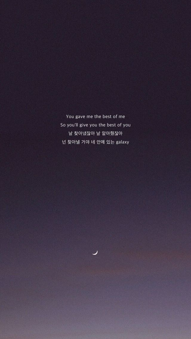 bts lyrics bts bts bts lyrics quotes bts
